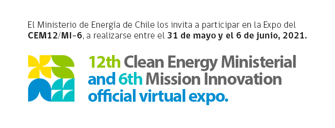 Expo virtual oficial del CEM12/MI-6