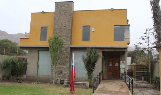 Seremi de Energía informa cambio de dependencias en Copiapó