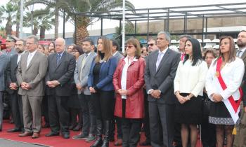 Seremi de Energía de Arica y Parinacota Participa en el 197 Aniversario del Perú